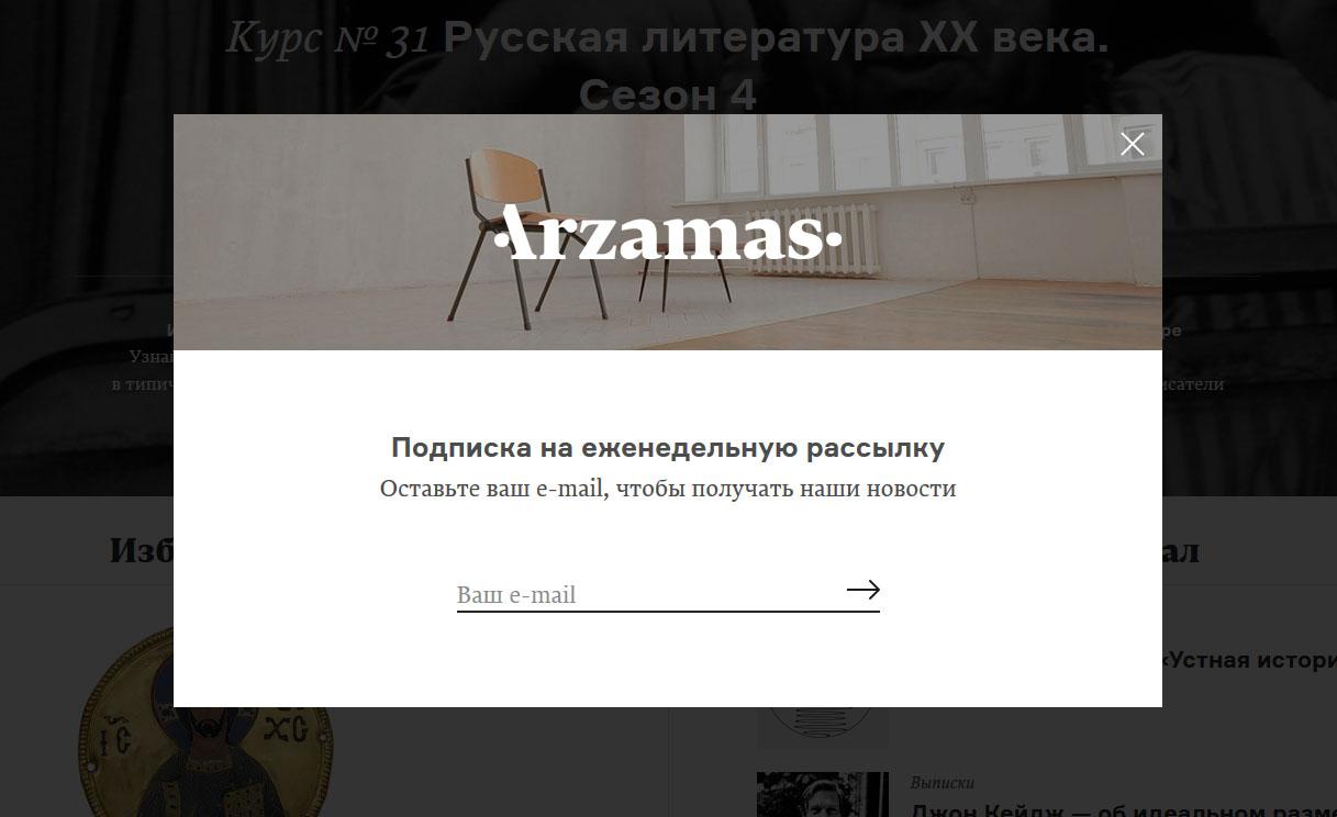 by3-dvaccac-pjac-gadow-adnyh-i-tyh-zha-pamylak_05