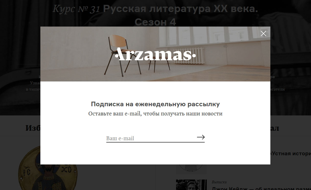 ru3-dvadcat-pjat-let-odnih-i teh-zhe-oshibok_05