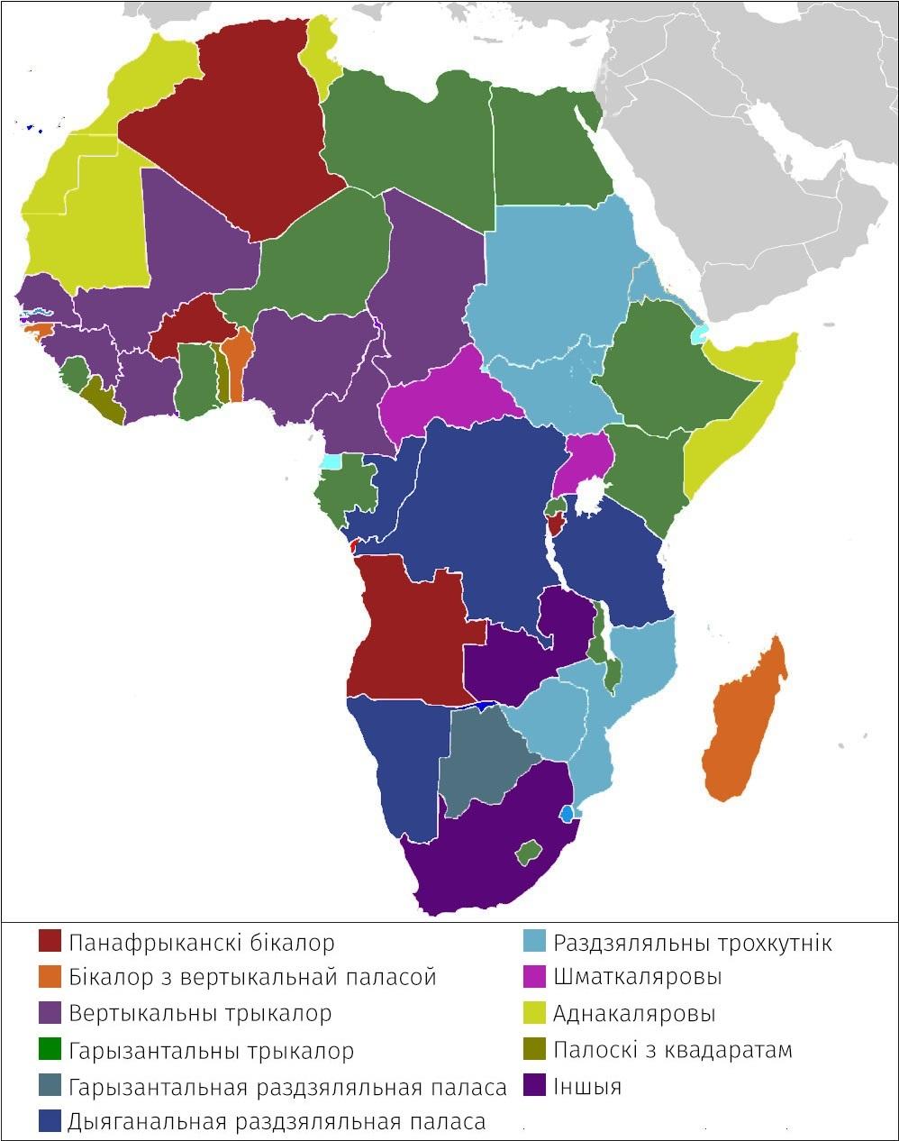 by9-dziwnaja-raznastajnasc'-afrykanskih-scjagow_14