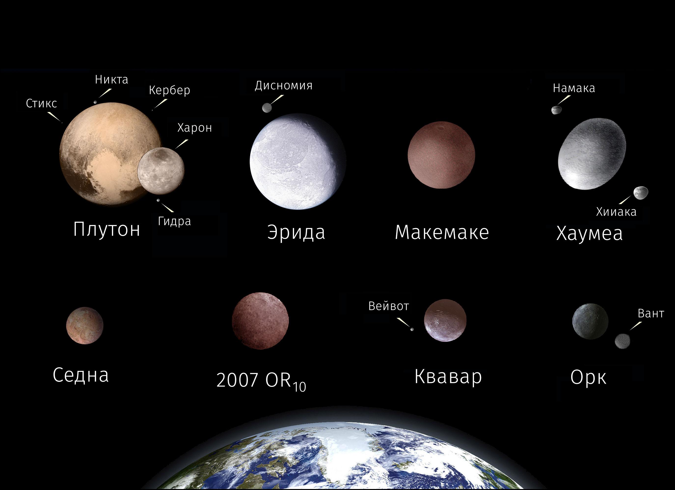 ru10-issleduem-solnechnuyu-sistemu_09