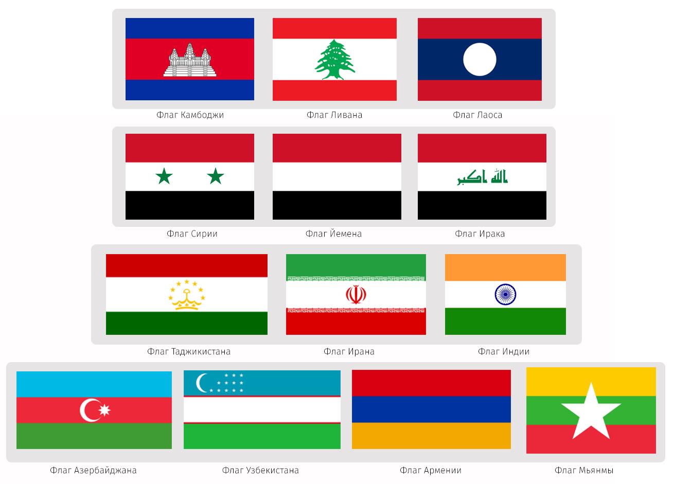 ru15_jestetika-flagov-azii_04