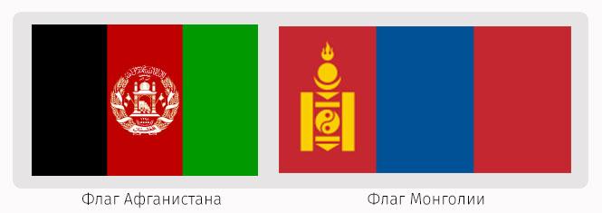 ru15_jestetika-flagov-azii_08