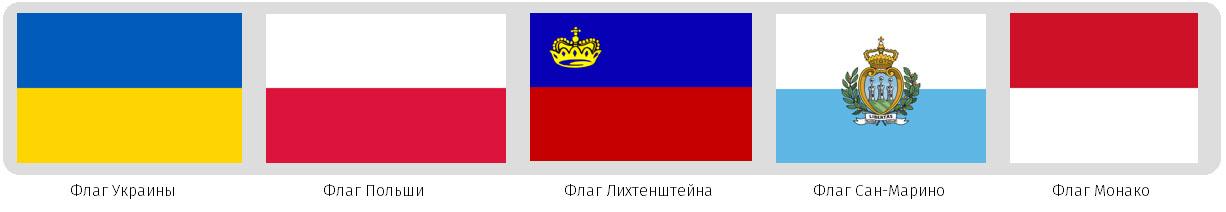 ru4-nestandartnyj-vzgljad-na-kartu-еvropy_10