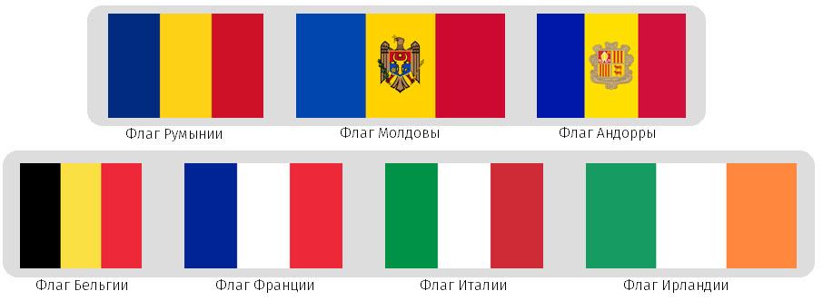 ru4-nestandartnyj-vzgljad-na-kartu-еvropy_17