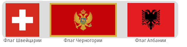 ru4-nestandartnyj-vzgljad-na-kartu-еvropy_19