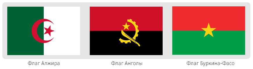 ru9-udivitel'noe-raznoobrazie-afrikanskih-flagov_03