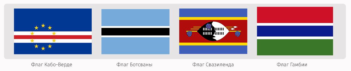 ru9-udivitel'noe-raznoobrazie-afrikanskih-flagov_08