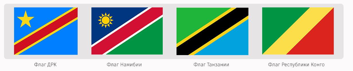 ru9-udivitel'noe-raznoobrazie-afrikanskih-flagov_09