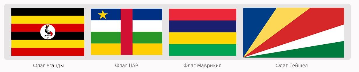 ru9-udivitel'noe-raznoobrazie-afrikanskih-flagov_10