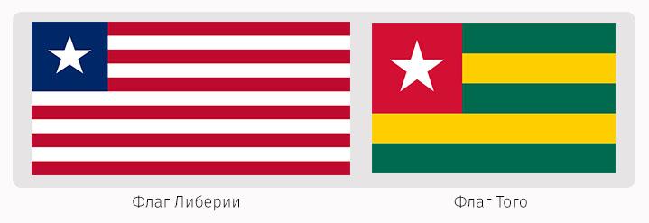 ru9-udivitel'noe-raznoobrazie-afrikanskih-flagov_12