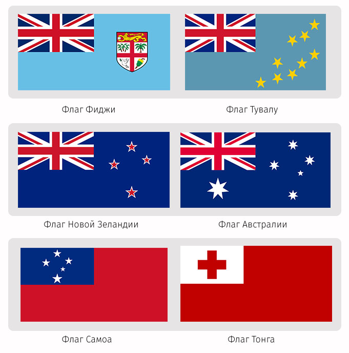 ru20-flagi-okeanii-v-simvolizme-ostrovnykh-narodov_03