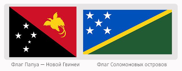 ru20-flagi-okeanii-v-simvolizme-ostrovnykh-narodov_06