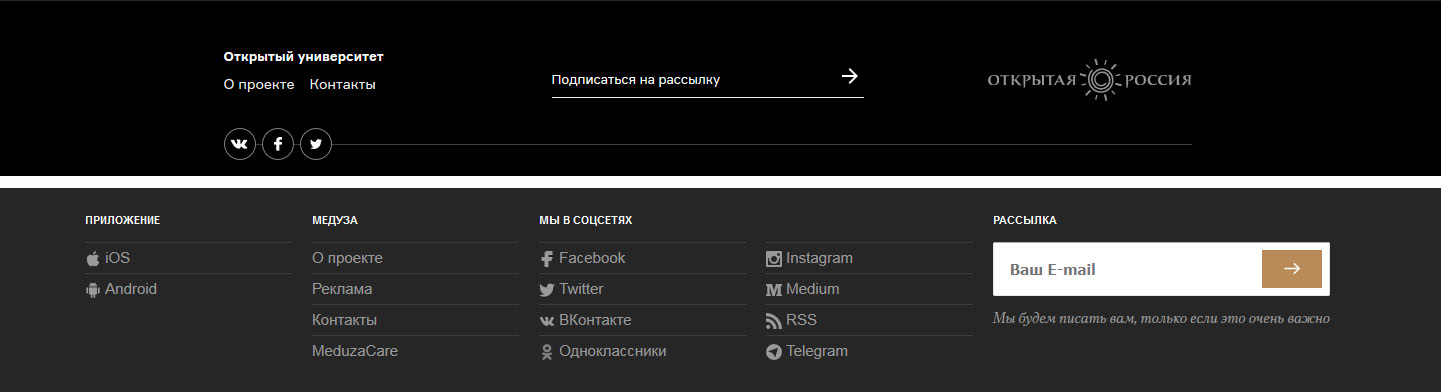 ua3-dvadtsyat-p-yat-rokiv-odnih-i-tih-samih-pomilok_06