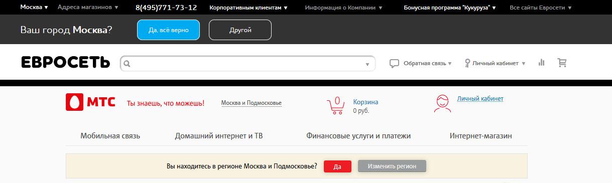 ua3-dvadtsyat-p-yat-rokiv-odnih-i-tih-samih-pomilok_07