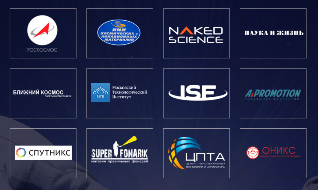 en29-pioneers-of-private-astronautics-in-russia-mayak_11
