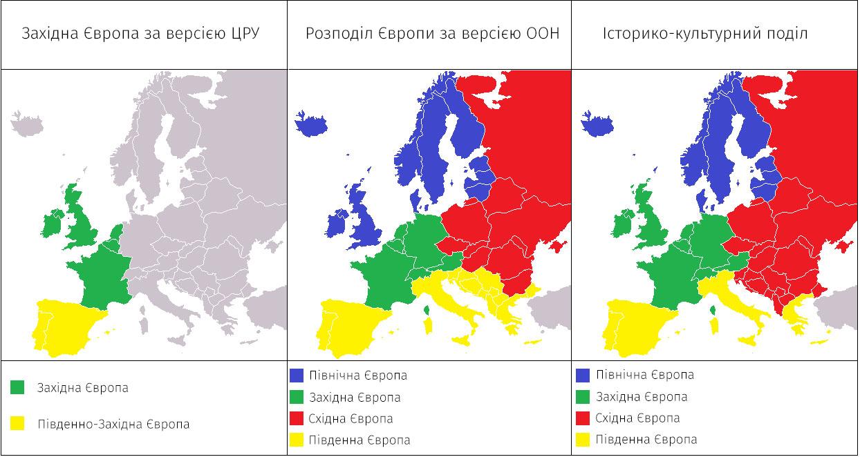 ua4-nestandartneyi-pogliad-na-kartu-evropi_03