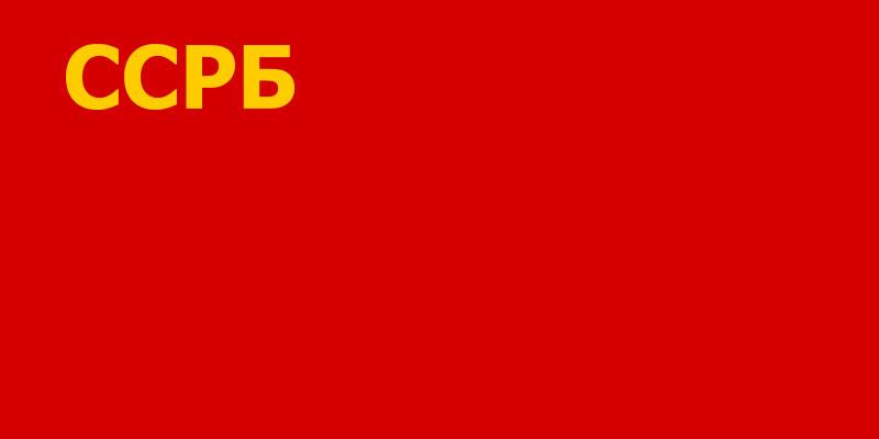 by38-stciag-belarusi_09