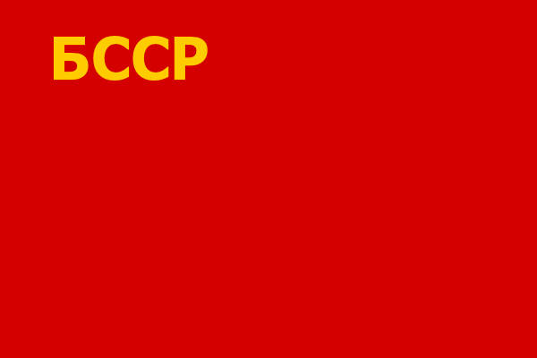 en38-flag-of-belarus_11