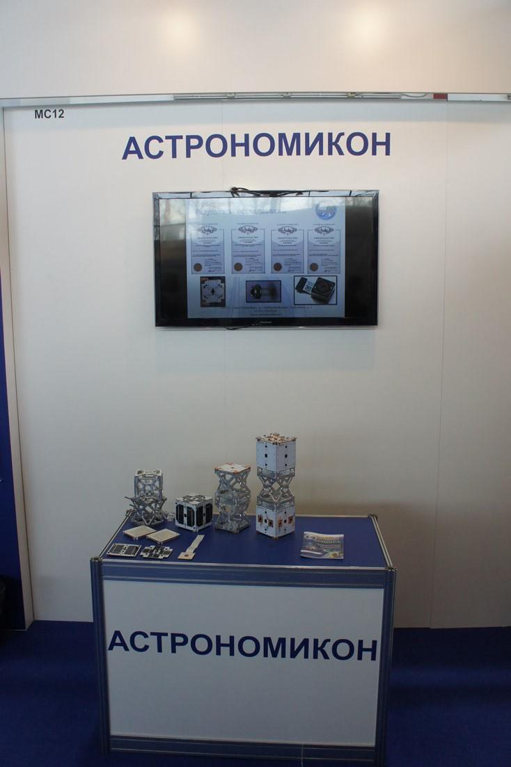 ru44-pervoprohodcy-chastnoj-kosmonavtiki-v-rossii-astronomikon_08
