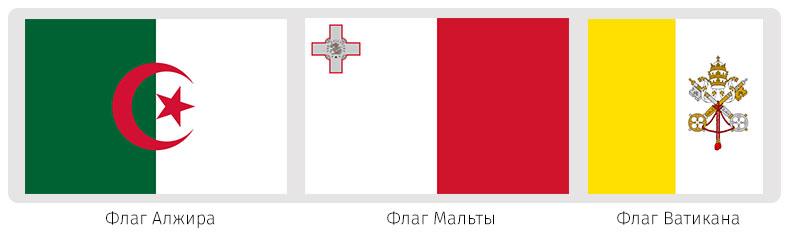 ru46-flagi-mira_06