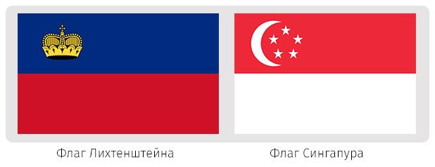 ru46-flagi-mira_07