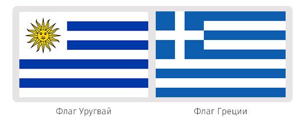 ru46-flagi-mira_29