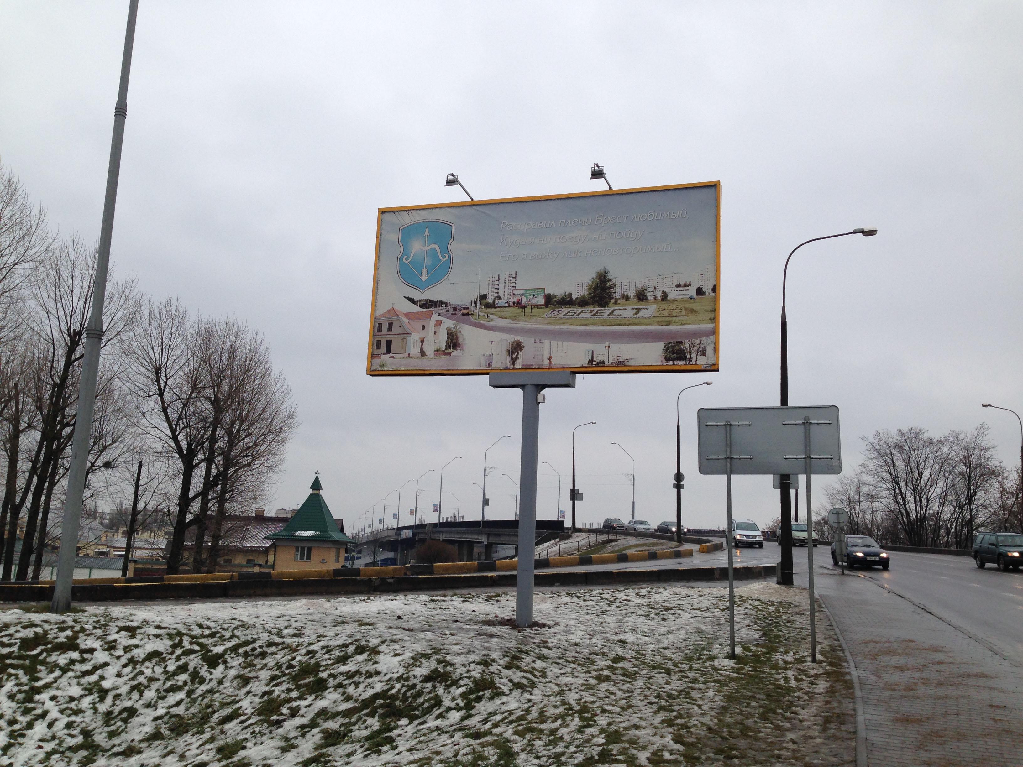 by59-dva-typa-belarusіzacyі_05