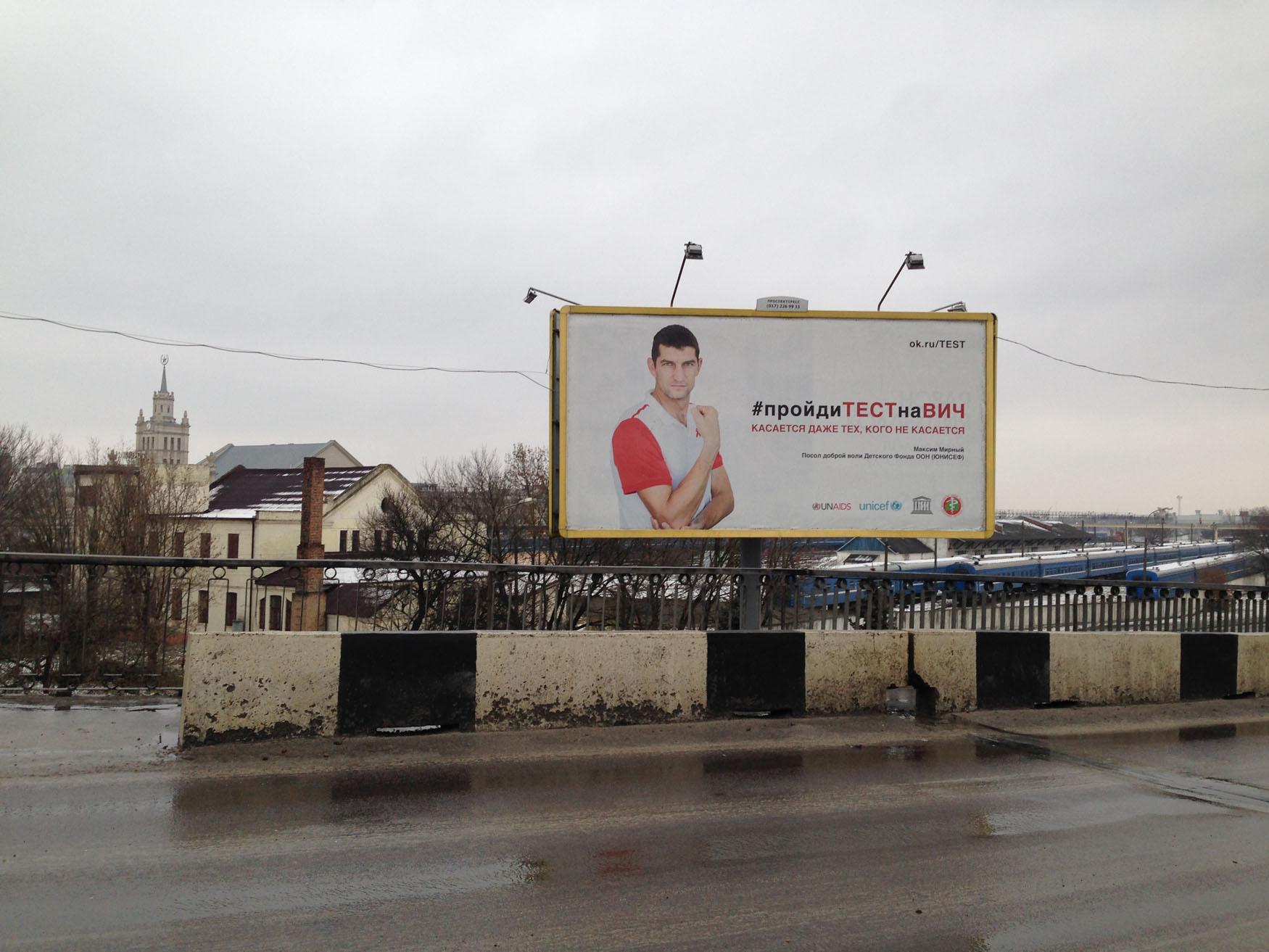 by59-dva-typa-belarusіzacyі_07