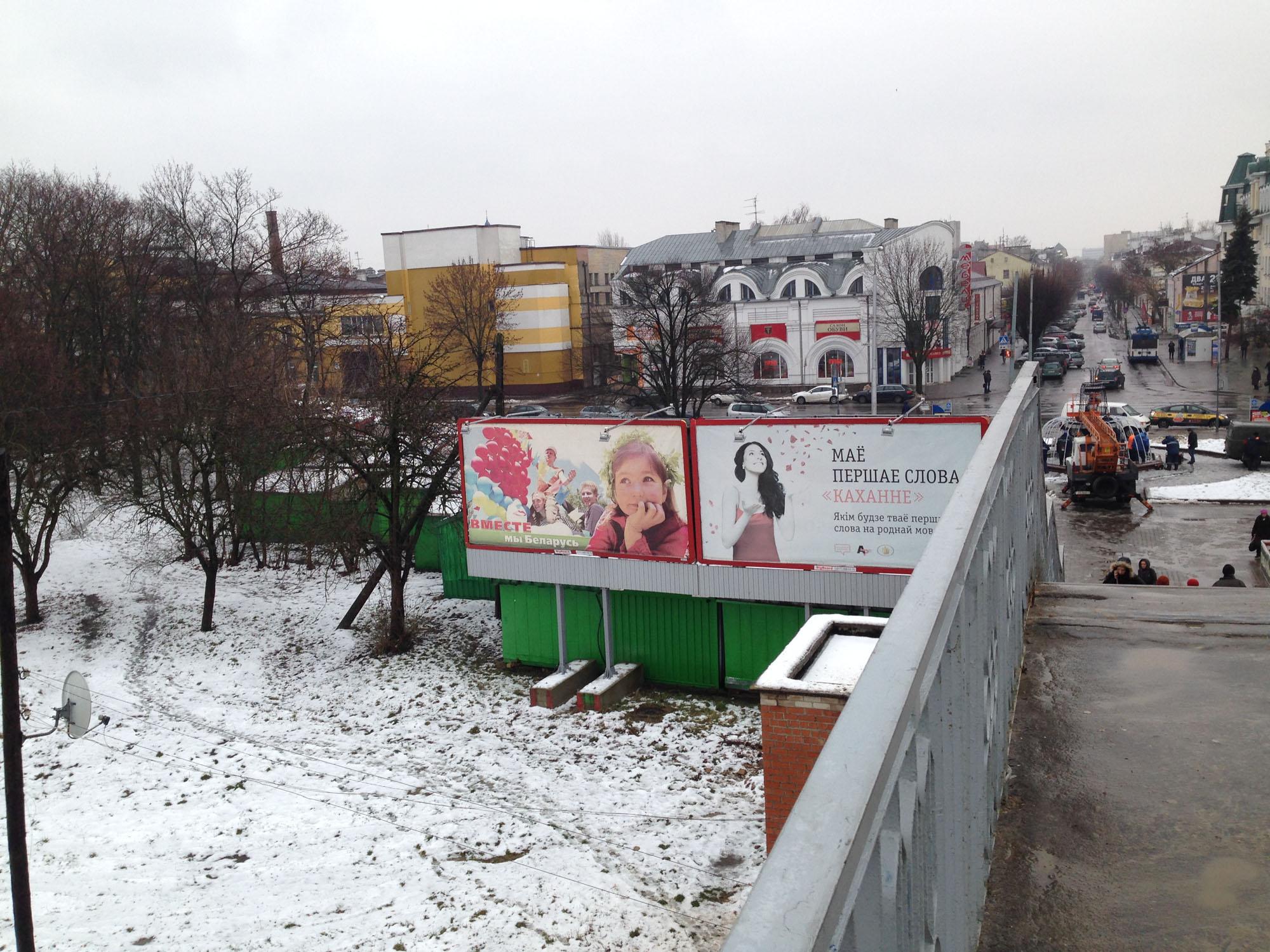 by59-dva-typa-belarusіzacyі_09