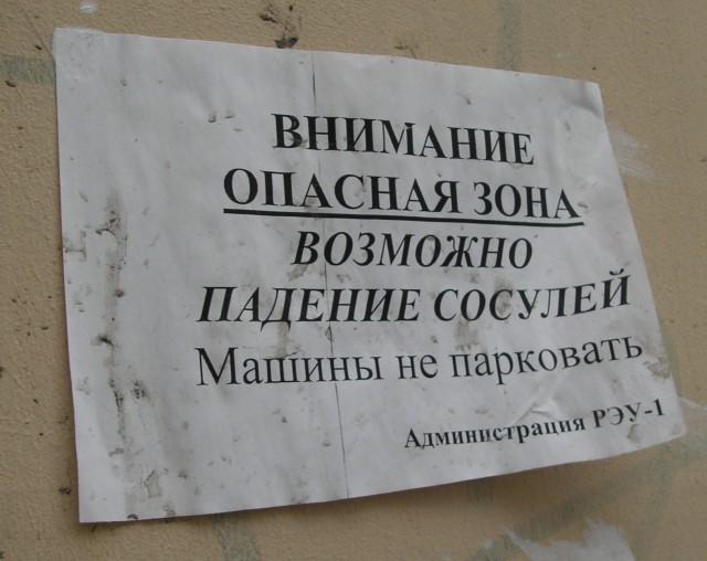 ru64-lebedev-protiv-navalnogo_02