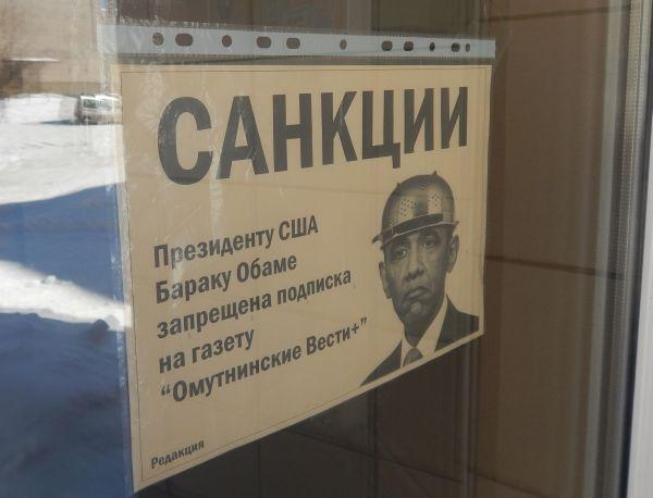 by67-paysiul-voragі-mozha-sprava-y-rasіі_04