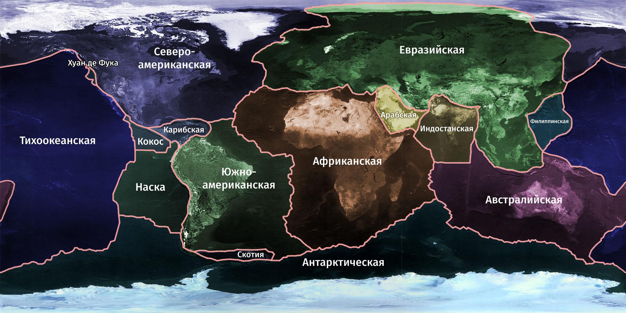 ru66-kak-sviazano-dvizhenie-plit-zemli-s-zhizniu-na-planete_02