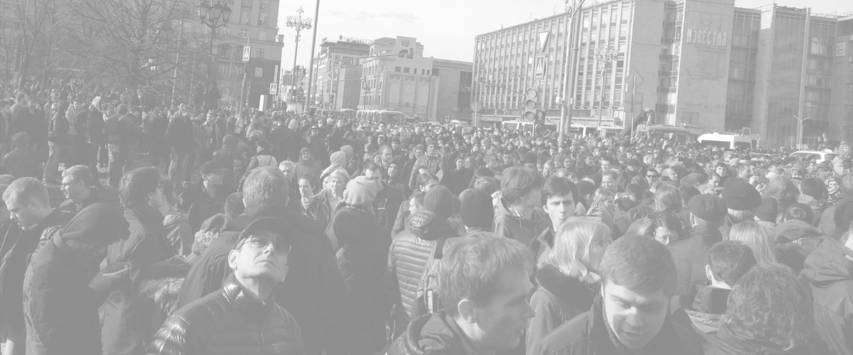 ru72-spontannyj-protest-vzgljad-snizu_01