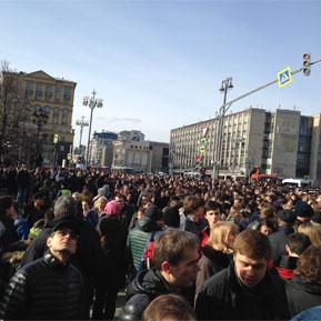 ru72-spontannyj-protest-vzgljad-snizu_small