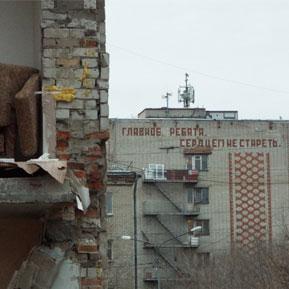 by80-chocacie-zaniapadu-ruskaj-movy-kazycie-bielorussija_01