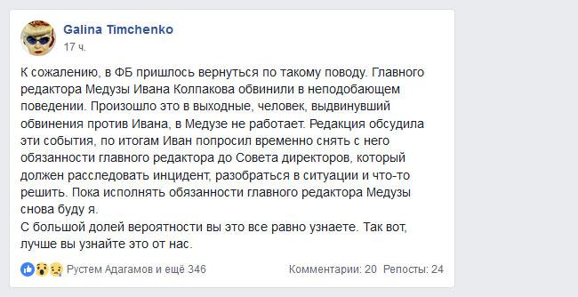 ru81-luchshe-vy-uznayte-eto-ot-nas-otnoshenie-meduzy-k-ee-auditorii_03