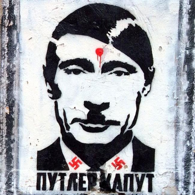 en88-how-do-russians-call-putin-18-nicknames-of-the-russian-president_06