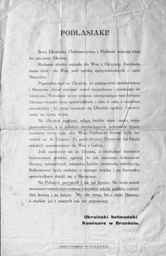 ru85-chem-zhili-brestchane-do-voyny-mnogo-politiki-dozhinki-i-sport_03