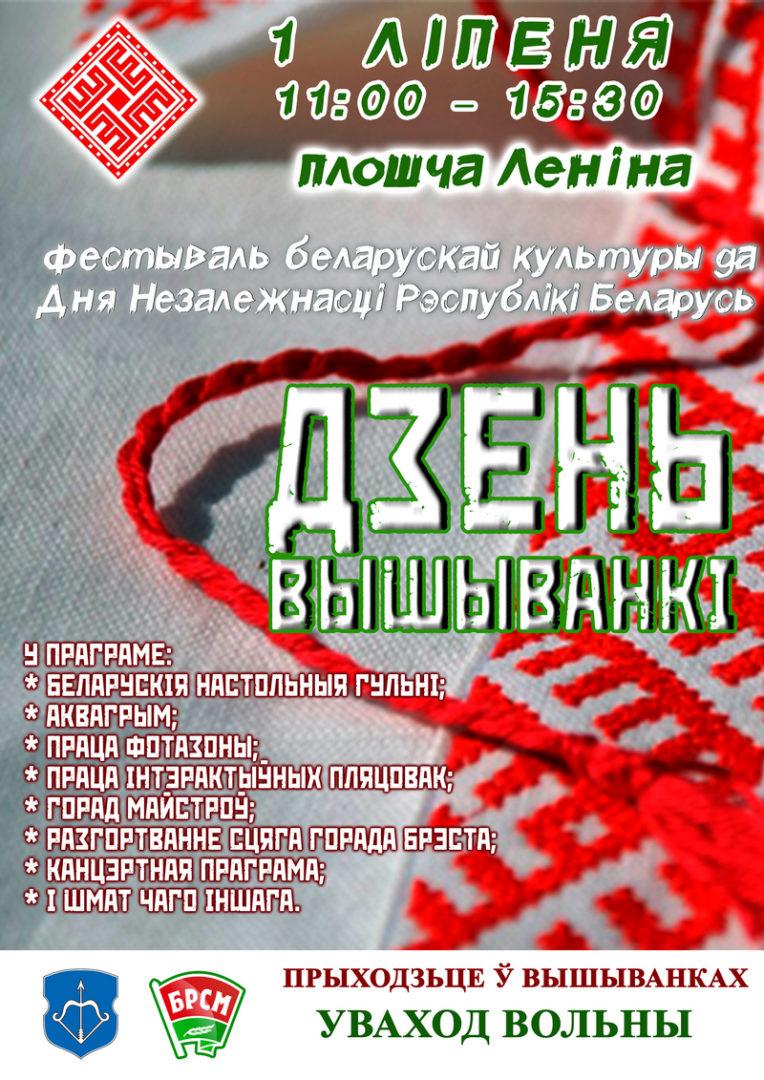 by91-catyry-prycyny-camu-bielaruskaja-mova-u-dupie_08