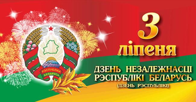 by91-catyry-prycyny-camu-bielaruskaja-mova-u-dupie_09