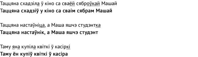 by96-camu-nam-nie-patrebnyja-hienderna-niejtralnyja-zajmienniki_06