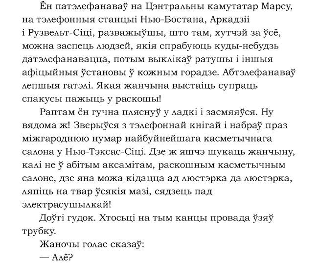 by96-camu-nam-nie-patrebnyja-hienderna-niejtralnyja-zajmienniki_07