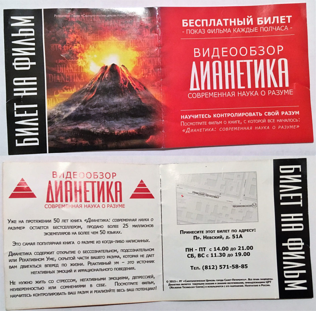 by97-jak-ja-schadziu-da-sajentolahau-u-sankt-pieciarburhu_04